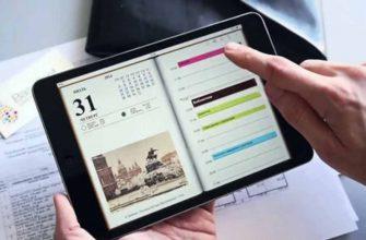 приложения ежедневники для андроид