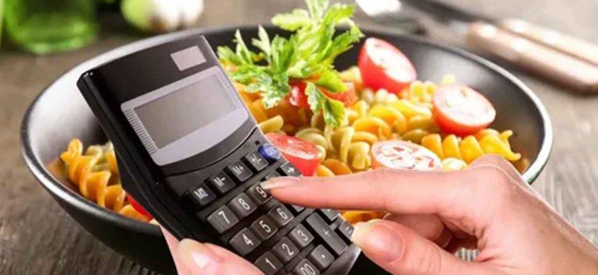 приложение на смартфон для подсчета калорий на андроид и айфон